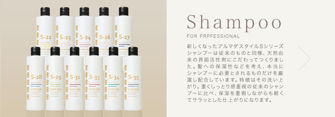 Shampoo FOR PRPFESSIONAL